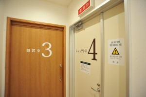 処置室とレントゲン室